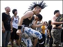 Chino punk