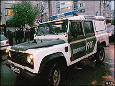 Police investigating shooting of executive Borislav Georgiev, 6 Apr 08