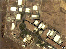 Satellite image of Iran's Natanz plant from June 2007