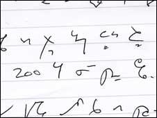 Shorthand, BBC