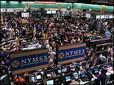 The floor of the New York Mercantile Exchange