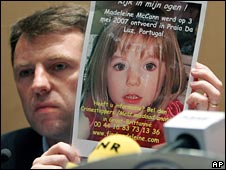 Gerry McCann appealing for help in Amsterdam in June 2007