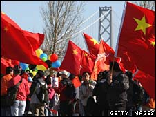 Supporters of Beijing gather near the Golden Gate Bridge