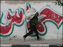 Hamas graffiti in the Gaza Strip, 9 April 2008