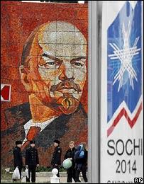 Мозаика с изображением Ленина