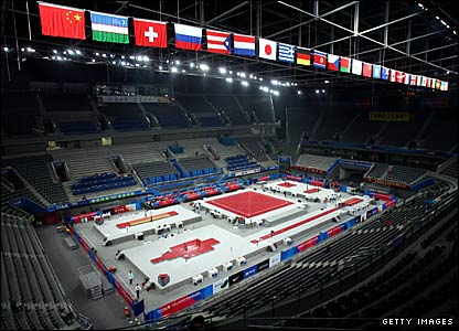 Beijing's National Indoor Stadium