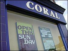Coral shop (generic)