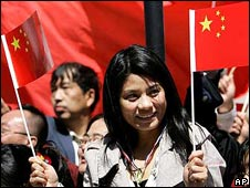 A number of pro-China supporters lining the streets in San Francisco