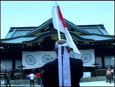 Still from the film of the Yasukuni shrine ( image courtesy of Yasukuni Dragon Films)