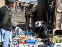 Wandian market