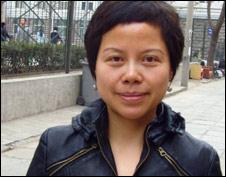 Zhang Jingjing