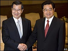 Taiwan's Vincent Siew and China's Hu Jintao - 12/4/08