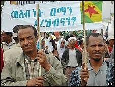 Political protest in Ethiopia's capital, Addis Ababa - 10/4/2008