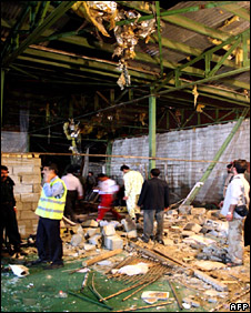 Aftermath of the explosion in the Hoseyniyeh Shohada religious centre (12 April 2008)