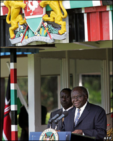 Mwai Kibaki announces the cabinet, 13 April 2008