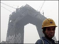 Construcción de la sede la Televisión Central de China