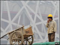Остановка строек в Пекине