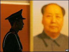 A paramilitary police officer stands guard in front of the portrait of Mao Zedong on Tiananmen Gate, Beijing (archive)