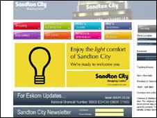 A screen grab of Sandton City's website