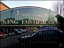 The King Fahad Academy