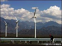 Planta de energía eólica en la provincia de Xinjiang.