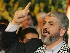 Hamas leader Khaled Meshaal addresses a conference in Damascus, Syria, 23 January 2008