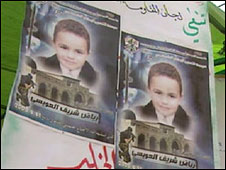 Posters of Riad in the Bureij refugee camp, Gaza, 11 April 2008