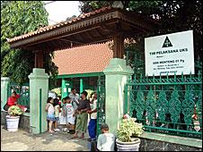 Barack Obama's former school in Jakarta