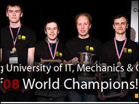 Победители чемпионата мира по программированию