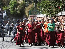 Pro-Tibet demonstrators in Nepal, 17 April 2008