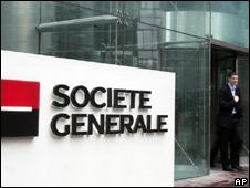 Societe Generale bank headquarters outside Paris