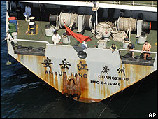 Chinese ship off Durban, 17 April 2008