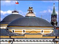 Резиденция президента РФ