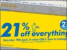 Ikea web page