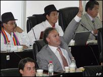 La Asamblea Constituyente de Ecuador en sesión en Noviembre, 2007