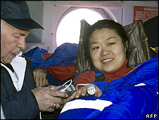 Yi So-yeon, South Korea's first astronaut after landing 19 April 2008