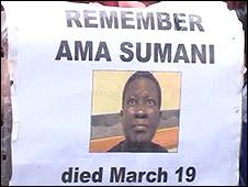 Ama Sumani poster