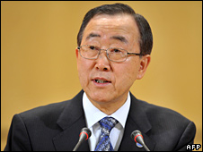 Ban Ki-moon (3 March 2008)