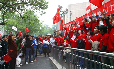Protesters in Xian, 20/4/08