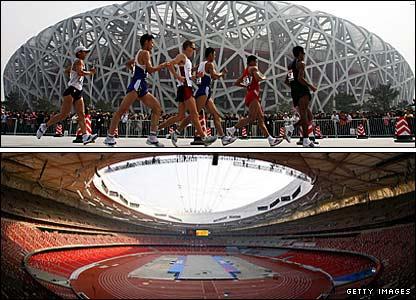 The National Stadium