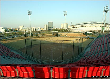 The Fengtai Softball Field