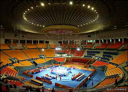 The Beijing Workers' Indoor Arena