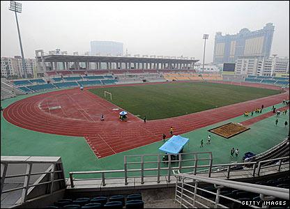 The Macau Stadium