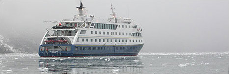 Australis boat