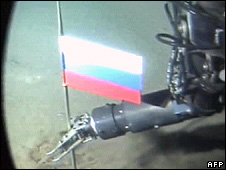 Russian flag planted on Arctic seabed, 3 Aug 07