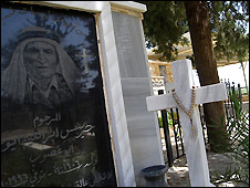 Grave in Iqrit cemetery