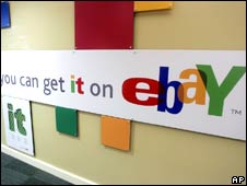 Sign in eBay office