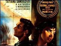 «Папа На Прокат Фильм Смотреть» — 1995
