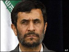 Mahmoud Ahmadinejad, 17 April, 2008