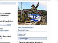 Grab of Facebook site